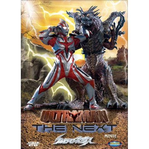 film asal usul ultraman vcd ultraman the next movie volume 1 video unggul