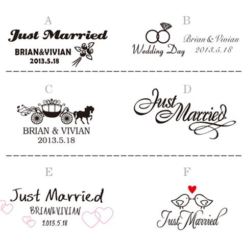 Wedding Banner Car by Just Married Wedding Vinyl Decal Stickers Wedding Banner