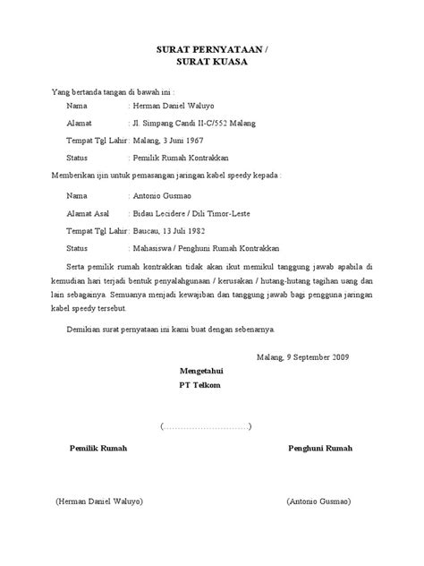 surat pernyataan pemasangan speedy