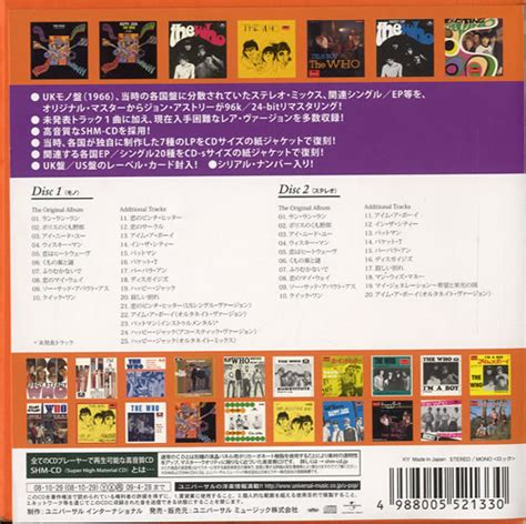 Box Quik 1 the who a one box japanese shm cd 440752