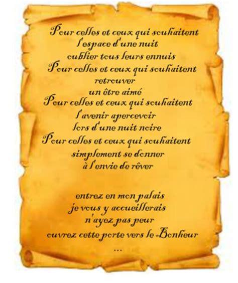 Cabinet Le Bras by Cabinet Le Bras