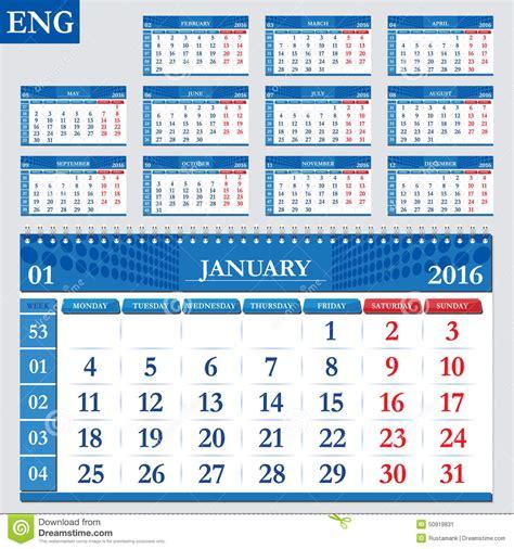 Calendrier Anglais Calendrier Anglais 2016 Illustration De Vecteur Image Du