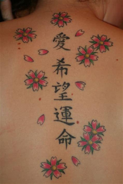 tattoos zum stichwort kirschbl 252 ten tattoo bewertung de
