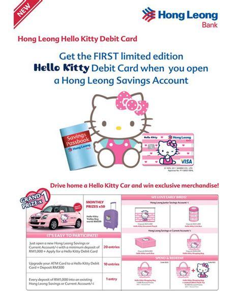 hong leong bank debit card hong leong bank hello debit card