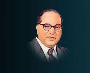 ambedkar image when babasaheb sought shahu maharaja s financial support