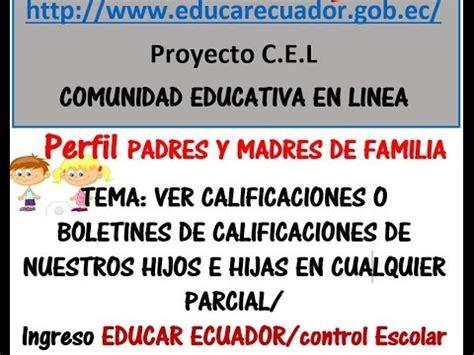 ver calificaciones ver calificaciones en educar educar de los estudiantes