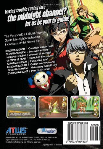 persona 4 card penalty shin megami tensei persona 4 the official strategy guide
