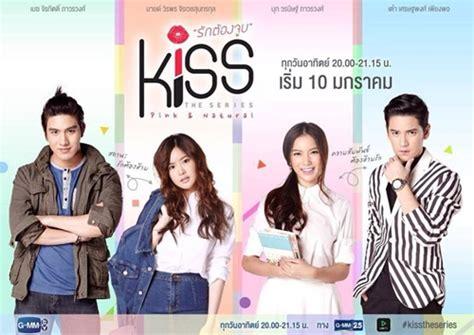 film korea terbaru kiss drama thailand kiss the series sinopsis drama korea
