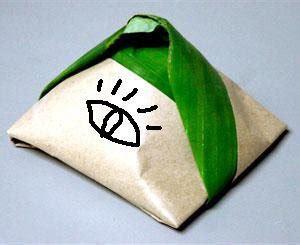 nasi lemak tolololpedia