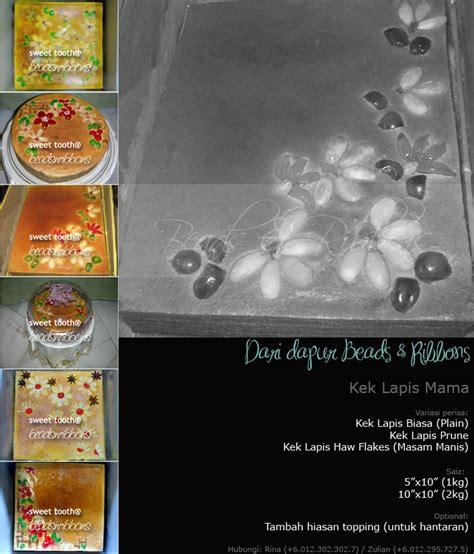 Oven Kek Lapis ribbons weaving your dreams dari dapur ribbons kek lapis