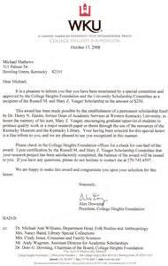 scholarship award letter sample 2