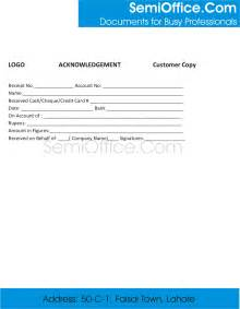 acknowledgement form template sle acknowledgement receipt template