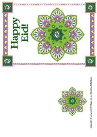 free printable eid card templates free eid cards ramadan eid eid cards