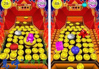 coin dozer apk coin dozer apk app 14 9 coin dozer android 好玩手機推幣遊戲 app 推薦下載 馬呼免費軟體下載