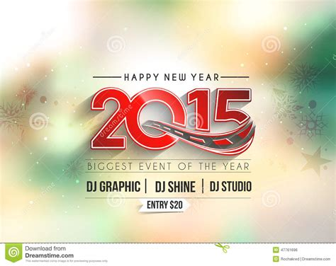 new year design poster new year poster design stock vector image 47761696