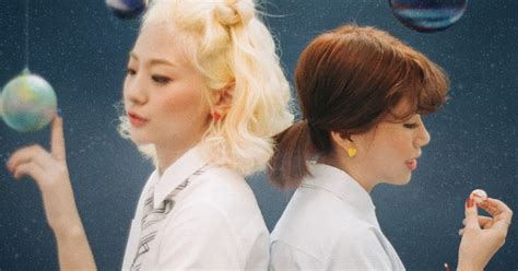 beautiful in white mp3 download 320kbps album bolbbalgan4 full album red planet mp3 asian