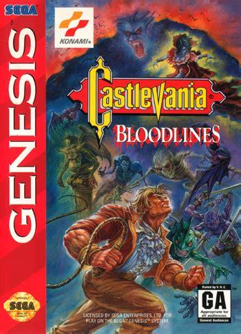 play castlevania bloodlines sega genesis online | play