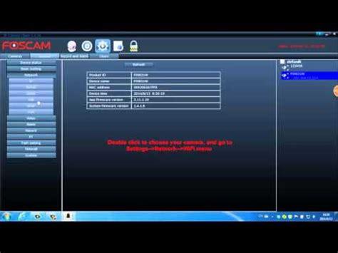 foscam software foscam client software tutorial how to setup