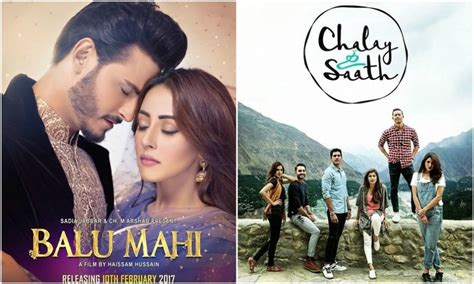 film 2017 pakistani 5 pakistani movies to look forward to in 2017 cinema hip