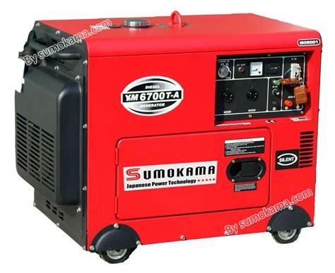 portable electric generator china electric generator portable silent kde6700ta china
