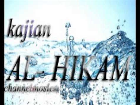 download mp3 ceramah kh imron jamil kajian al hikam kh imron jamil 10 mp3 youtube