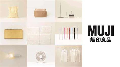 free design magazine