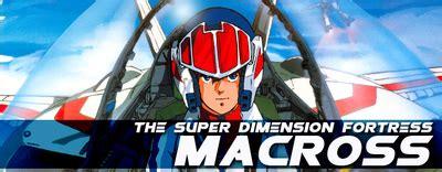 1st macross series streaming with english dub on hulu