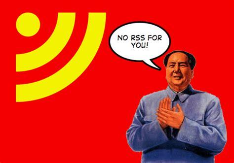 china blocks rss feeds randomwire