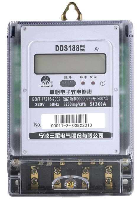 Multi Function Meter china single phase static meter multi function meter multi tariff meter telemetering meter