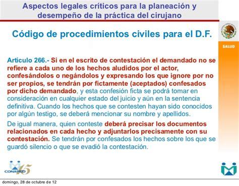 codigode procedimientos civiles para el d f 2016 codigode procedimientos civiles para el d f 2016
