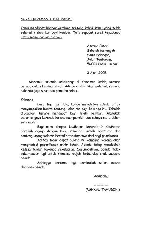 contoh surat rasmi cuti sekolah 17 contoh o