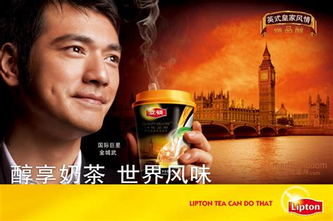 asian person on new cadilaic comeercial food drink ads of china 中国广告
