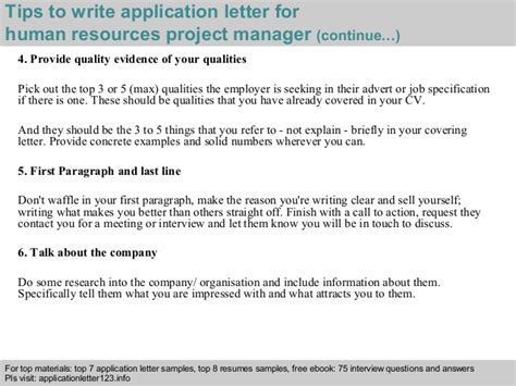 human resources project manager application letter