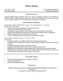 how to write a winning resume objective exles included