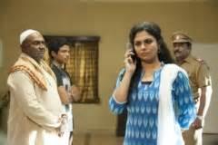 priyanka chopra in my city subtitles cinema my papanasam