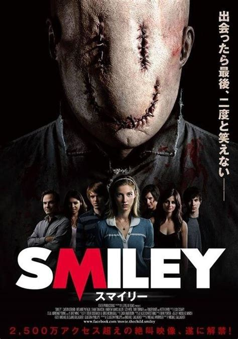 the possession 2012 rotten tomatoes movie trailers image gallery smiley movie