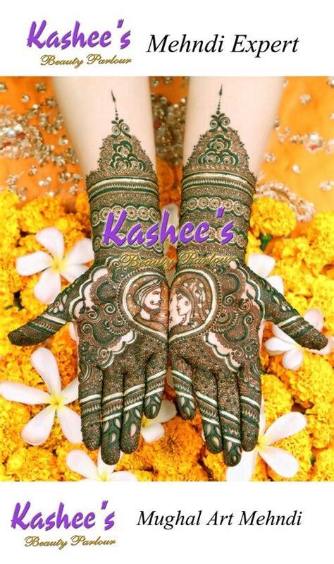 images  kashees mehndi design