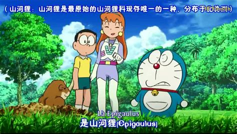 doraemon movie adventure image doraemon nobita and the island of miracle animal
