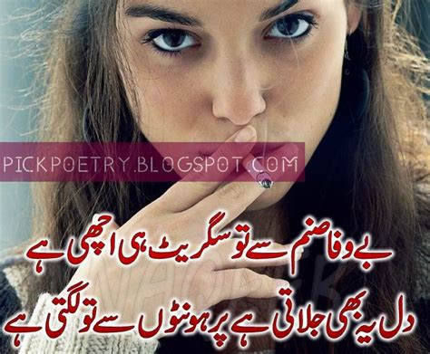 images of love urdu poetry two lines latest urdu poetry images for lovers best urdu