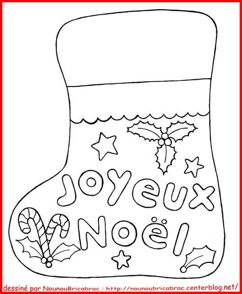 coloring pages joyeux noel des coloriages de no 235 l gratuits 224 t 233 l 233 charger so mummy
