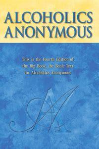 alcoholics anonymous : alcoholics anonymous