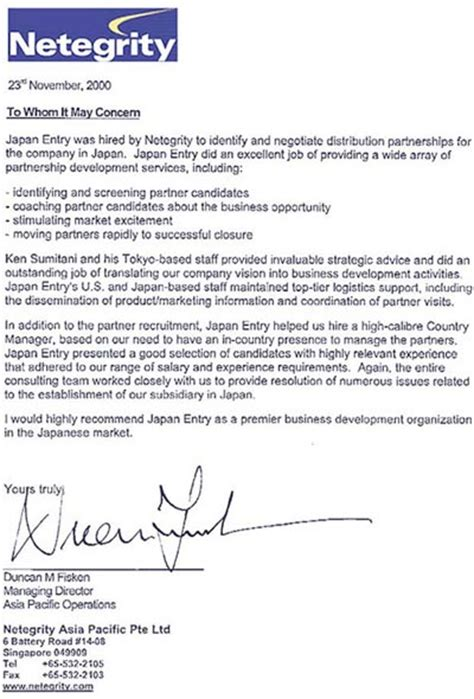 Letter Of Recommendation In Japanese security japan entry