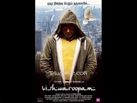Vishwaroopam 2013 Full Movie Vishwaroopam 2013 Poster Movie Hd Wallpapers