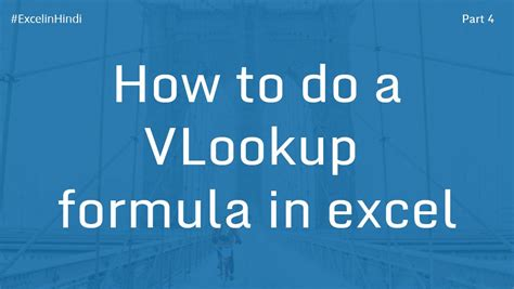 learn vlookup online free learn excel vlookup in hindi excel courses in hindi