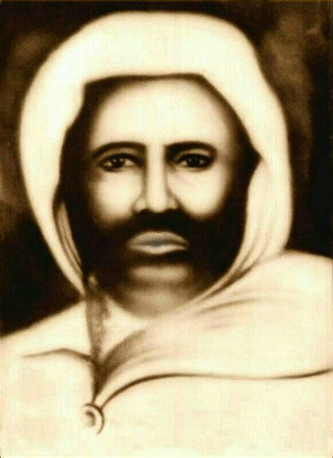 Manakib Ali Bin Abi Thalib sekilas biografi abdul qadir al jailani dzat alif satunggal