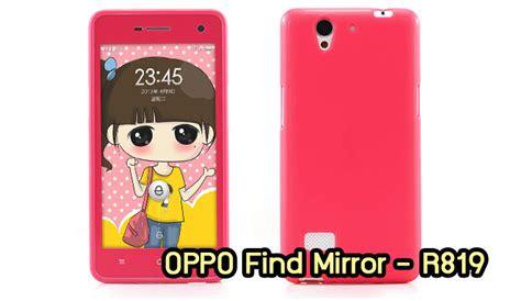 themes oppo r821 m895 02 เคสซ ล โคนฟ ล มส oppo mirror r819 ส ก หลาบแดง