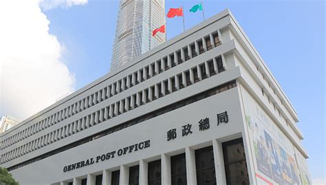 Hong Kong Post Office by Staff Protest Alleged Disability Discrimination At