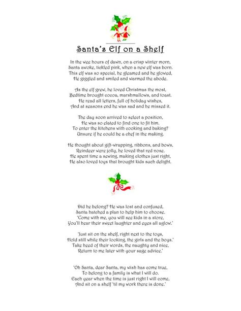 printable elf on a shelf story 1000 images about elf on the shelf on pinterest elf on