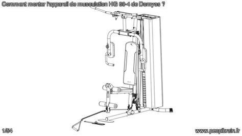 Banc De Musculation Domyos Hg085 by Les 21 Meilleures Images Du Tableau Sport Sur