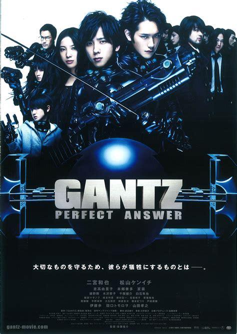 film action terbaik yahoo answer 映画 gantz perfect answer 映画レビュー i believe a movie